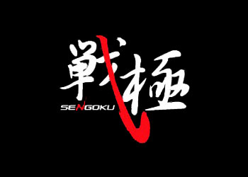 World Victory Road's: Sengoku