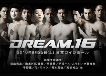 Dream Poster 16 Aoki Mousasi Uno