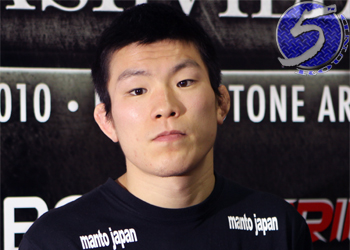 Dream Strikeforce Lightweight Shinya Aoki