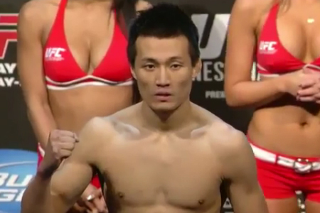 UFC Korean Zombie Chan Sung Jung