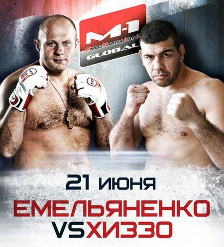 M1 Fedor Rizzo Poster June 21