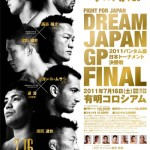 DREAM 17 Japan Grand Prix Full video