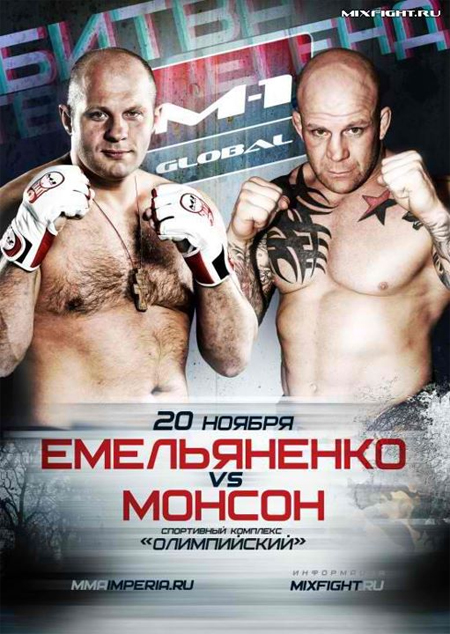 """M-1 Global: Fedor vs. Monson"" Results"